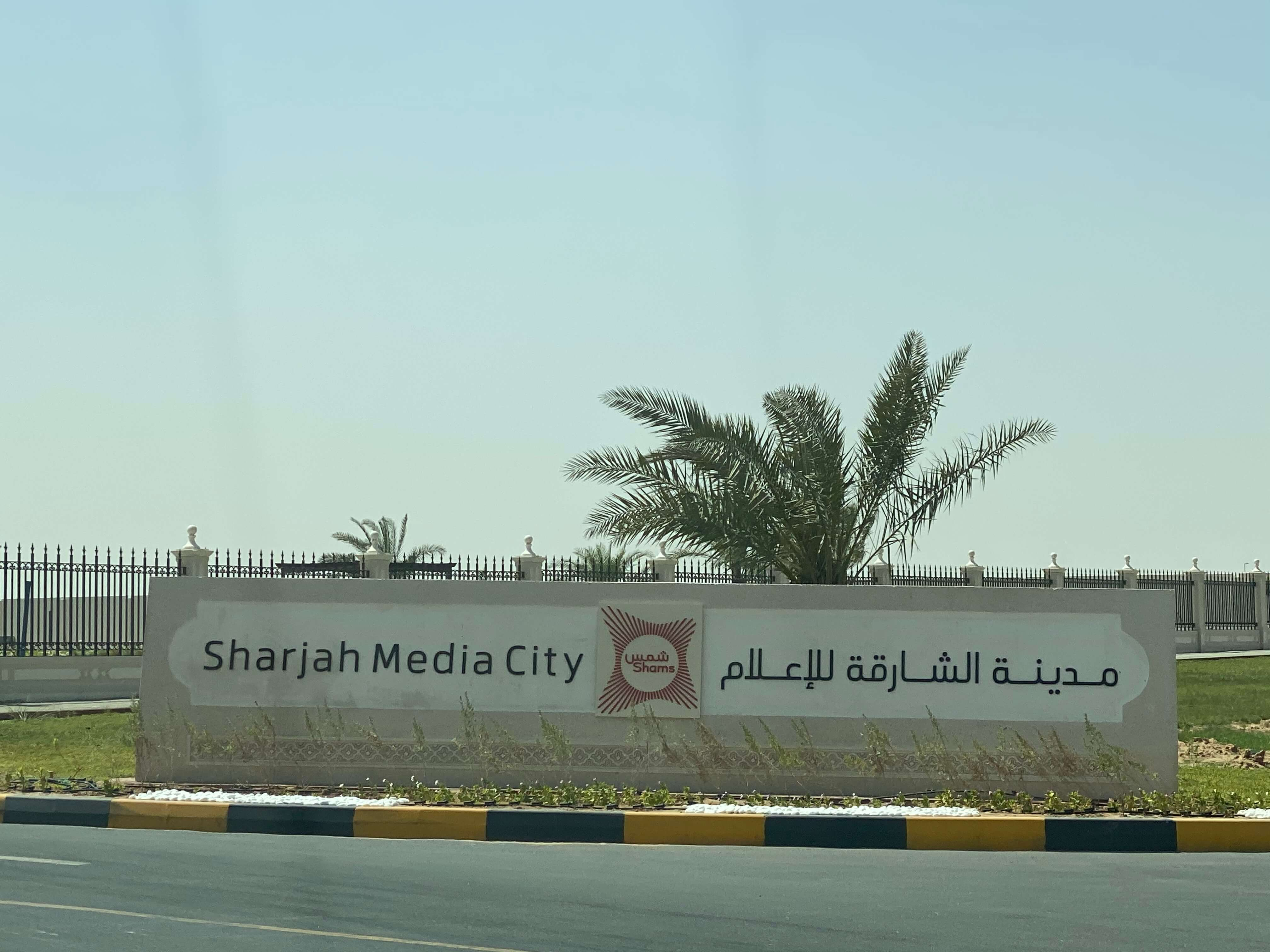 Sharjah Media Zone - en, foto 5